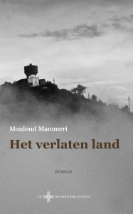 mammeri_cover_hr