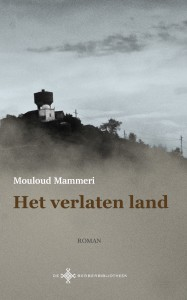 Mammeri_cover_totaal